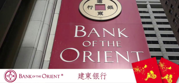 Bank of the Orient